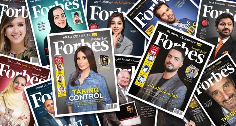 Forbes Middle-East.