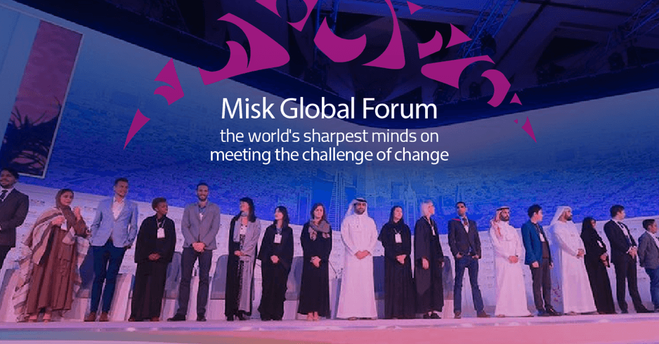 L'édition du MiSK Global Forum 2016.
