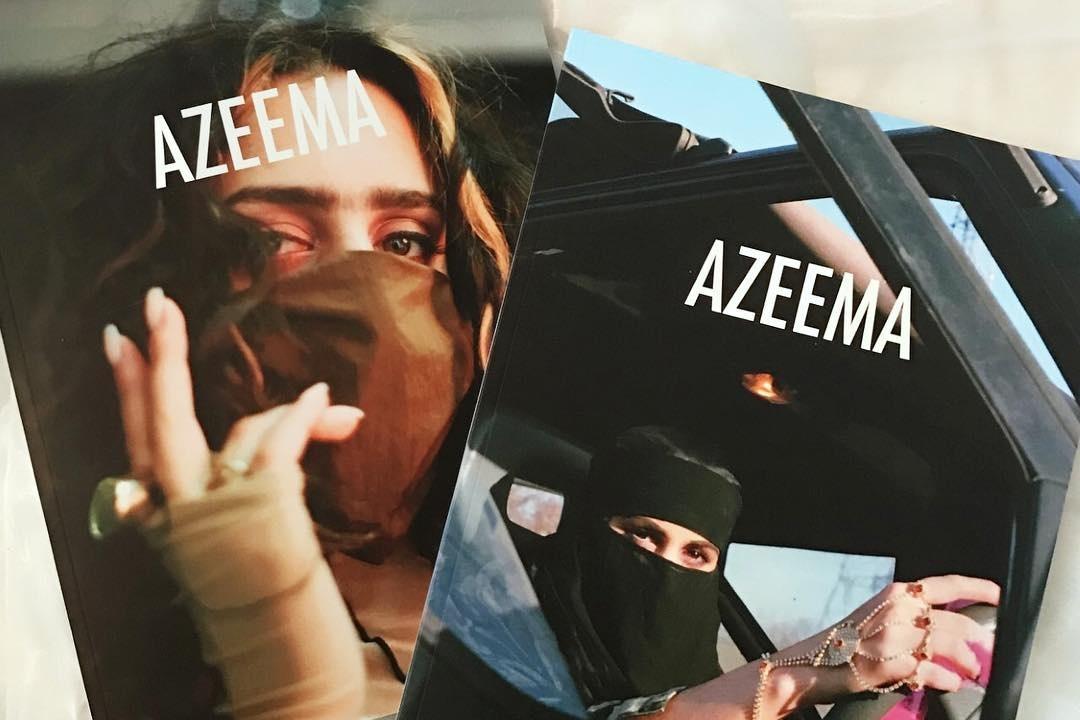 Azeema © Instagram