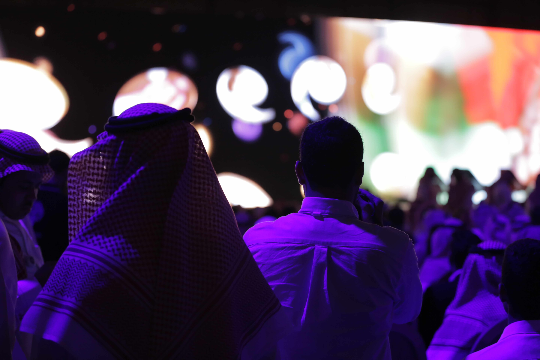 MiSK Gobal Forum: A Celebration of Youth in Saudi Arabia / KAWA