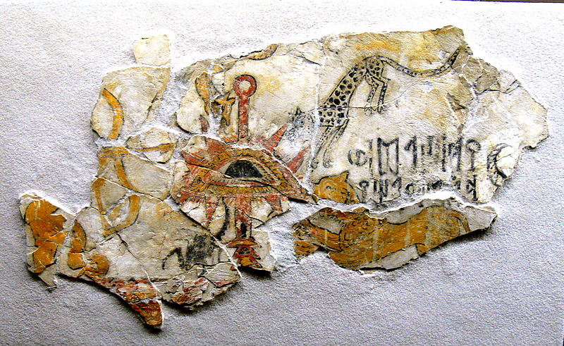 Fragment of mural painting with zodiacal motif (1st-3rd century AD).