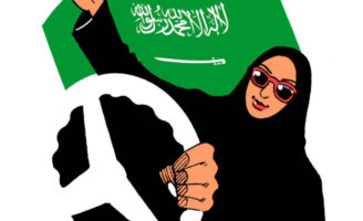 Latuff 2013