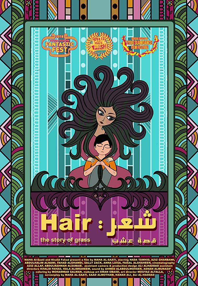 Poster of Hair the story of grass