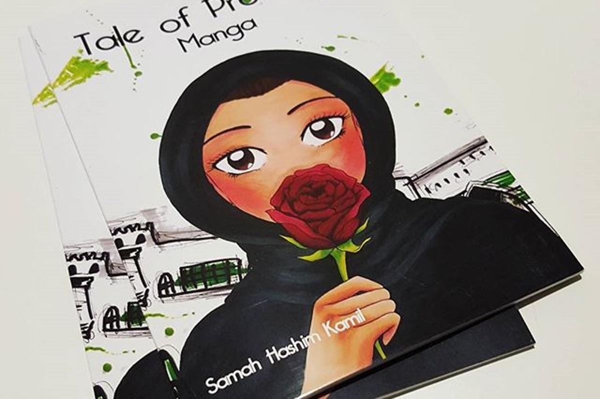 Arabie saoudite : des mangas dans le désert, bienvenue dans le monde de Samah Kamil © Samah Kamil