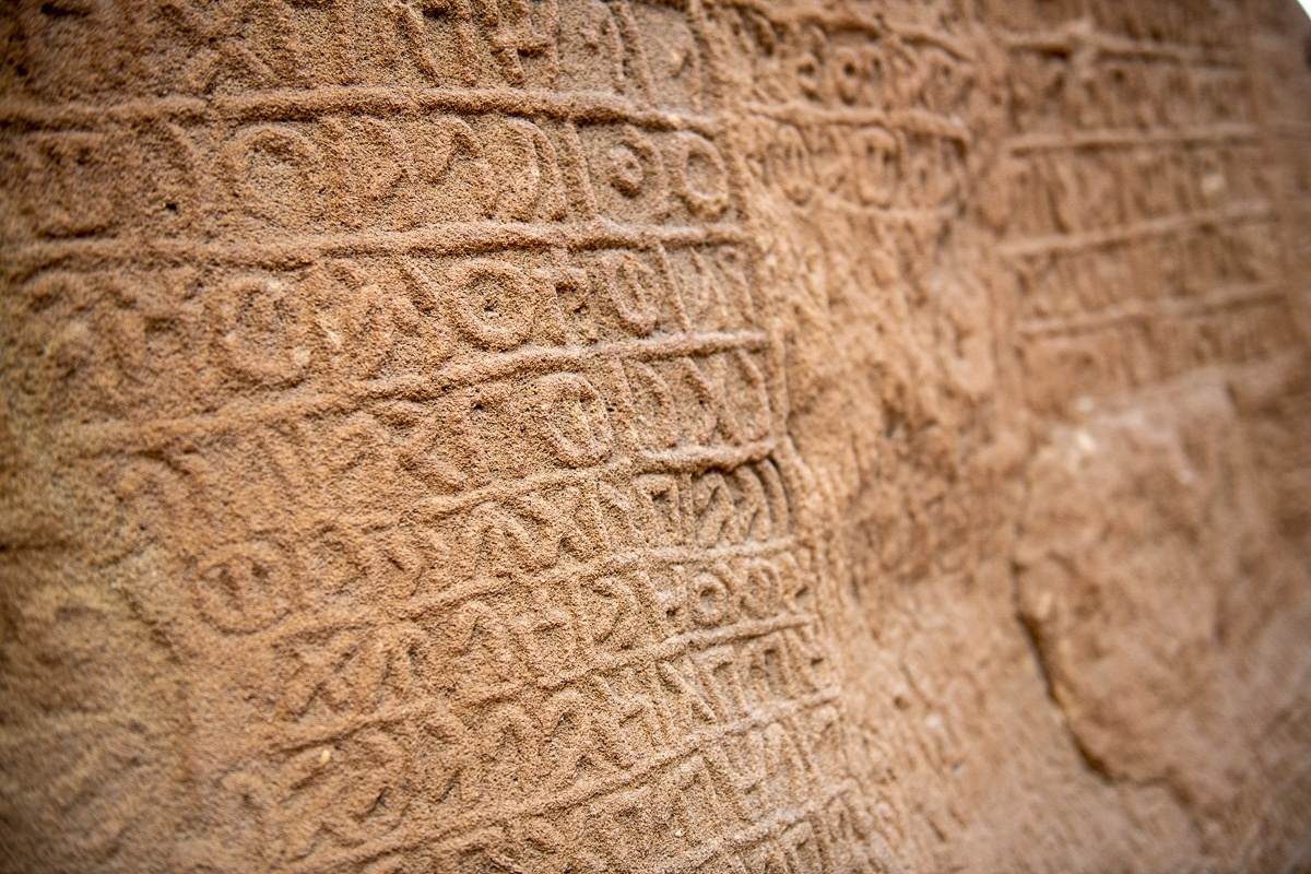 Nabataean inscriptions on the rocks in the Al-Ula region