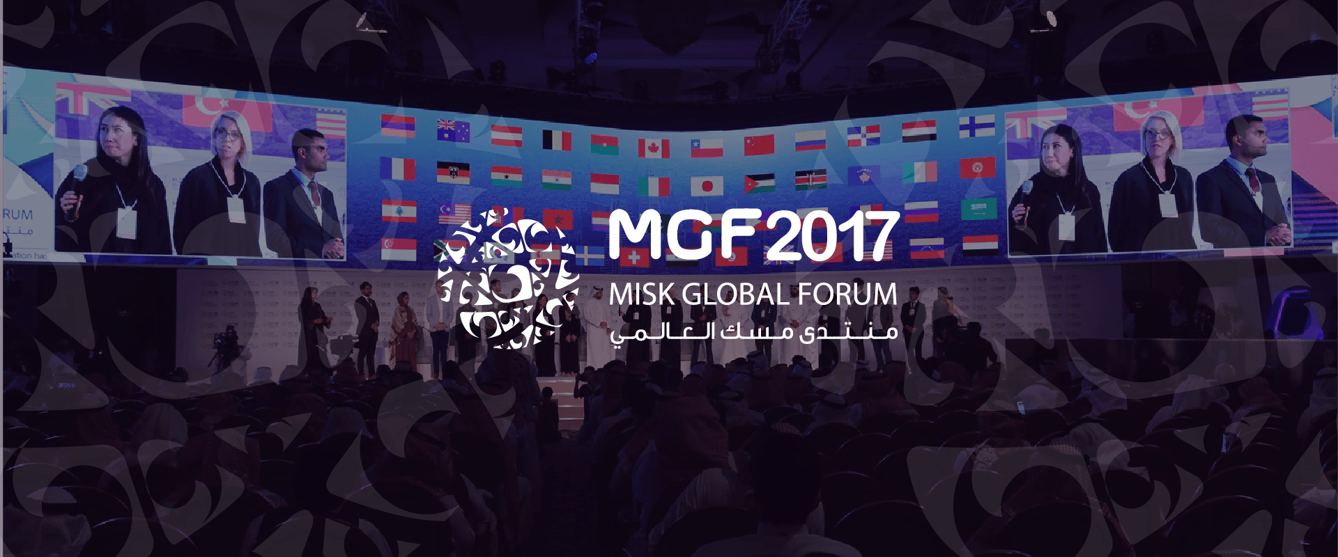 MiSK Global Forum (MGF) - 15 et 16 novembre. Four Seasons, Riyad.