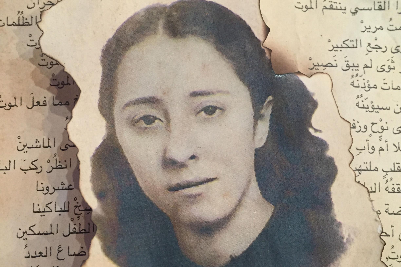 Nazik Al-Mala'ika