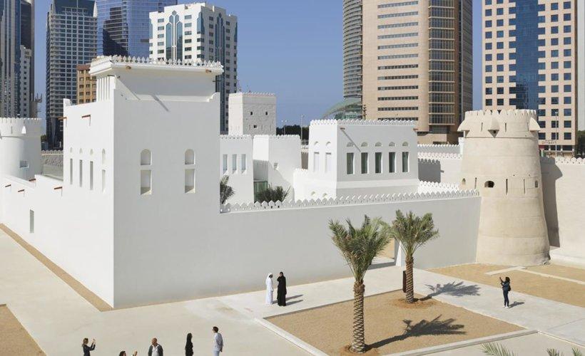 Qasr Al Hosn / Abu Dhabi