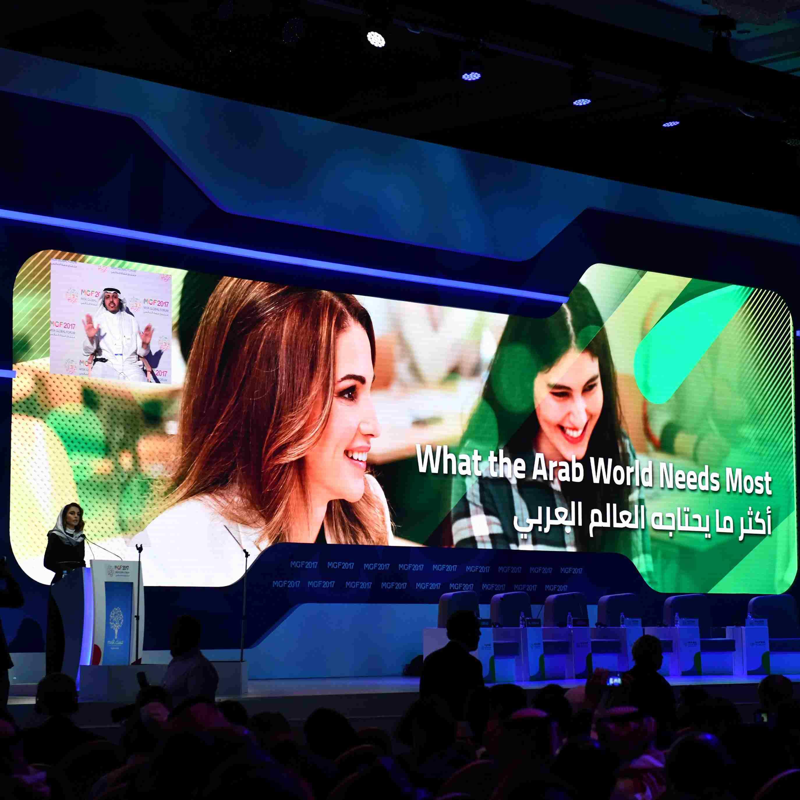 La reine Rania de Jordanie, à l'ocassion du MiSK Global Forum