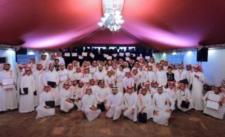 Remise des diplômes à l'issue du programme préparatoire © Saudi Gazette