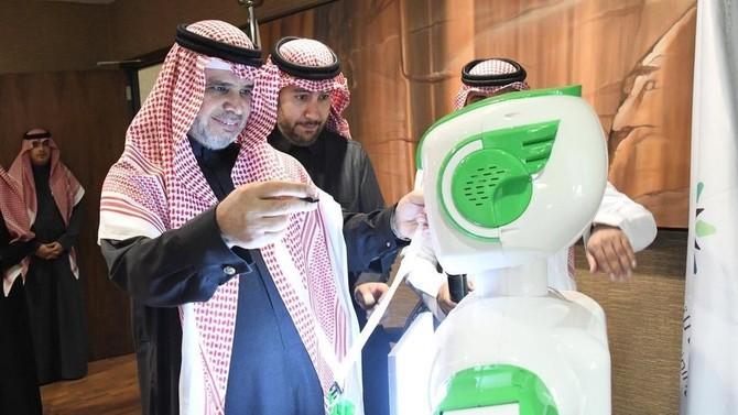 Saudia Arabia's robot