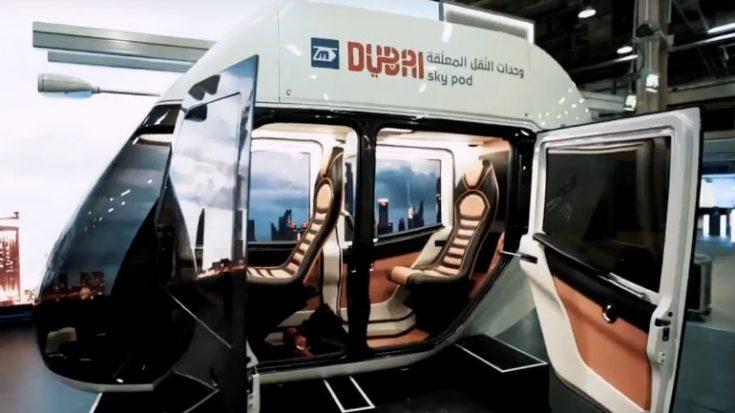 SkyPod-Dubai