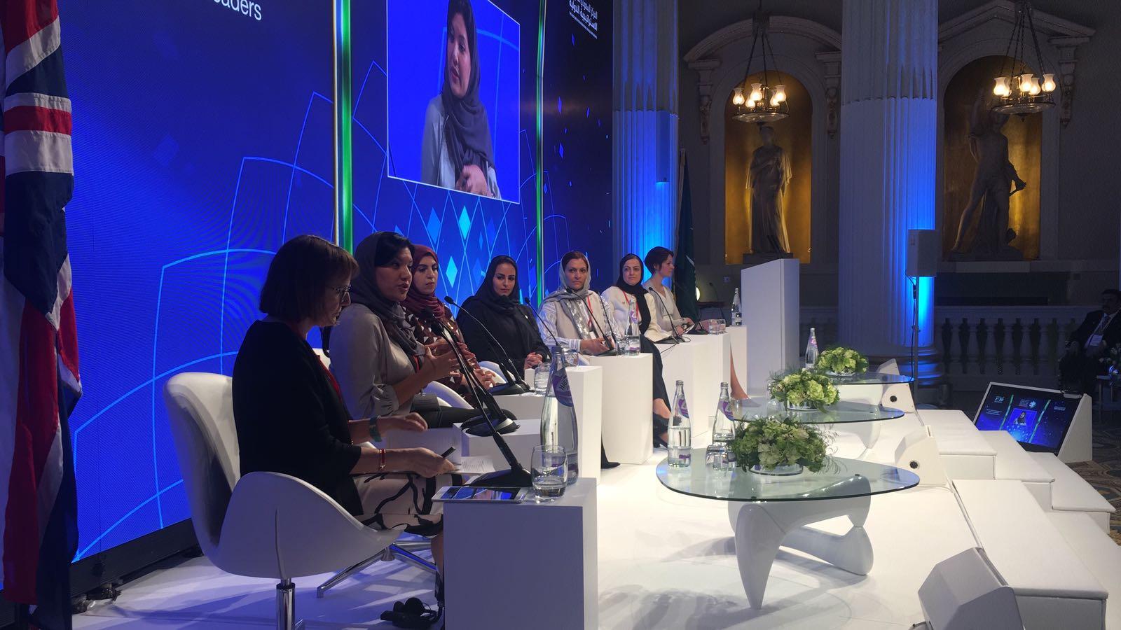 Women led the UK-KSA CEO's forum in London