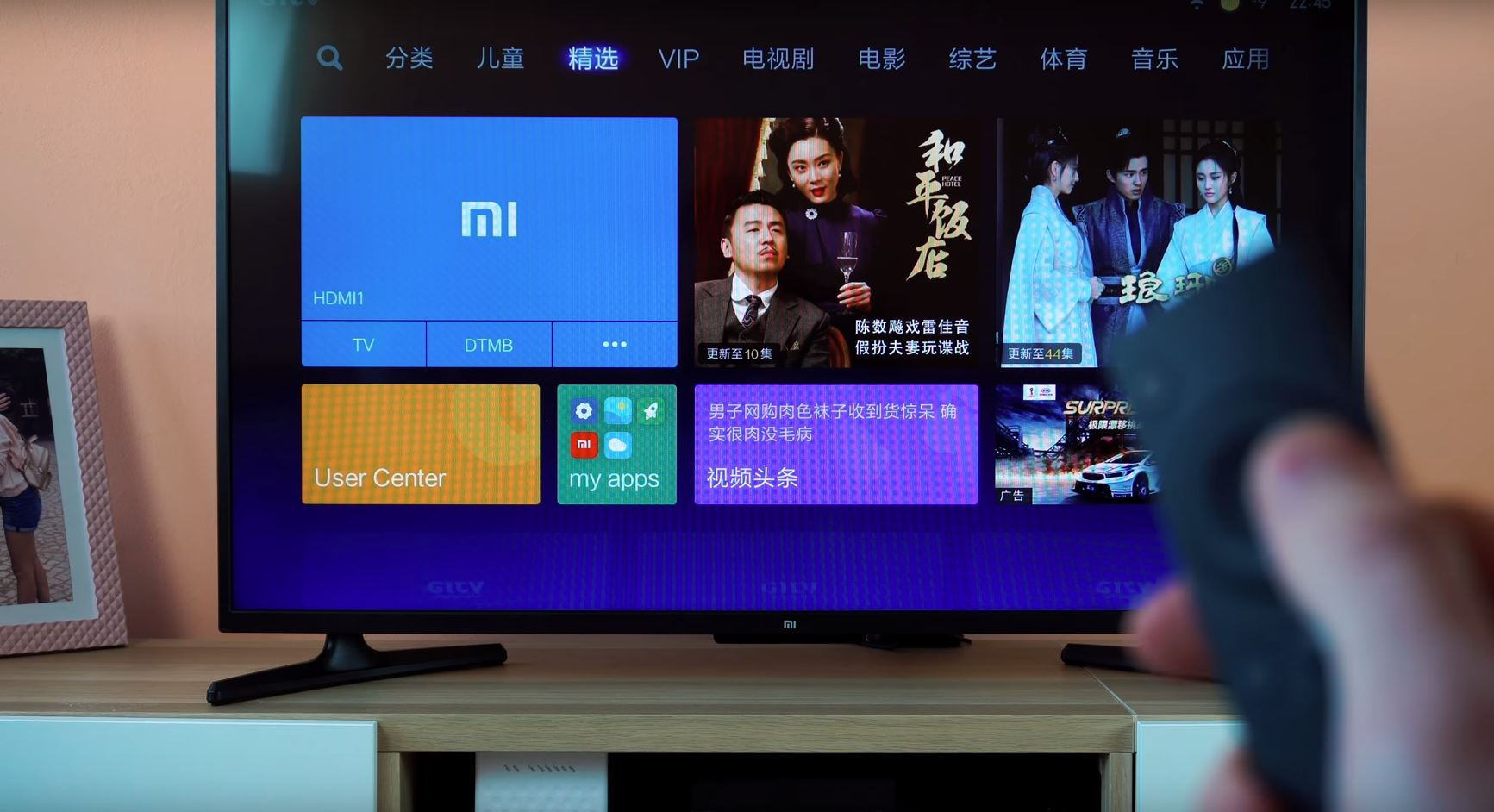 A Chinese smart TV © Youtube