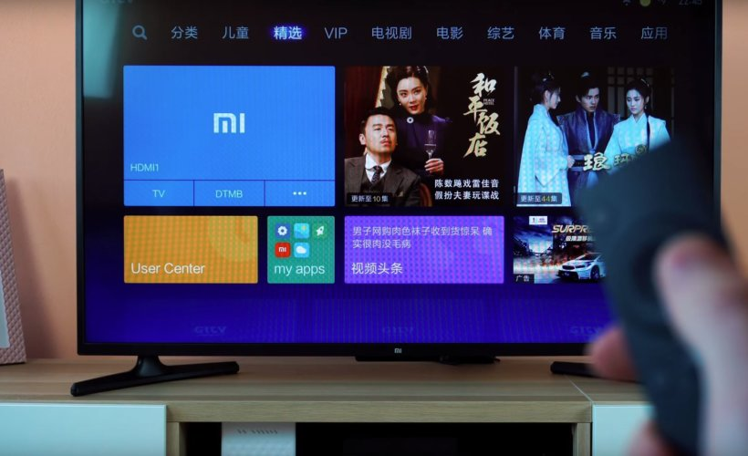 Une smart TV chinoise © Youtube