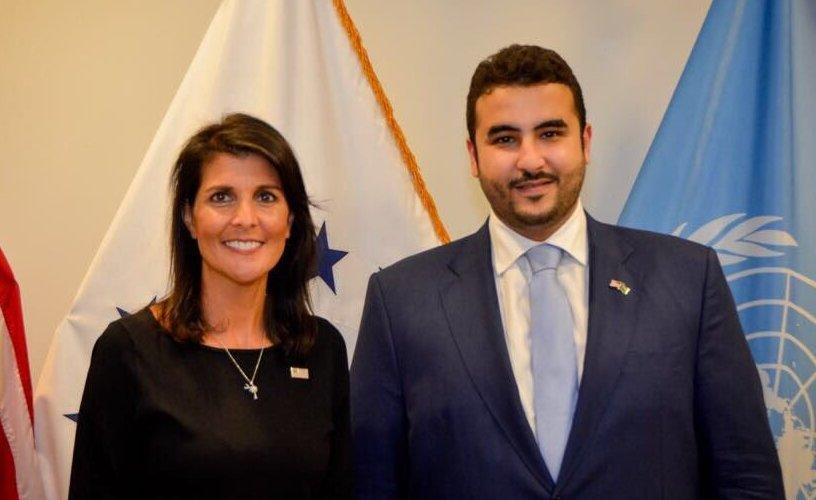 Le Prince Khalid ben Salmane en compagnie de Nikki Haley, ambassadrice américaine auprès des Nations unies © Ambassade d'Arabie saoudite aux Etats-Unis
