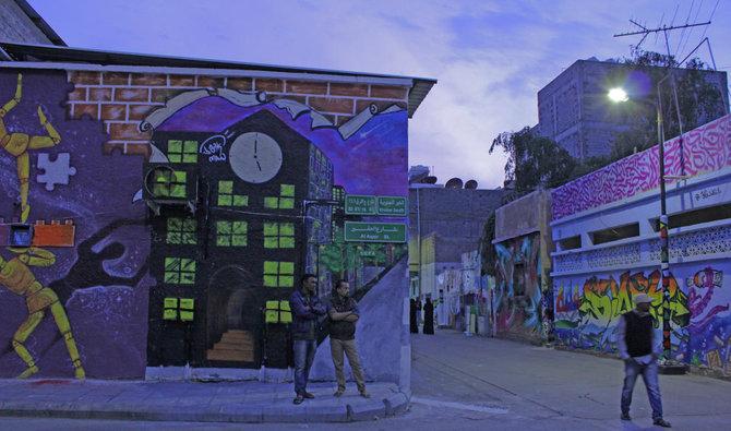 A Khobar, un quartier a été transformé en musée d'art de rue à ciel ouvert © Khobar Municipality