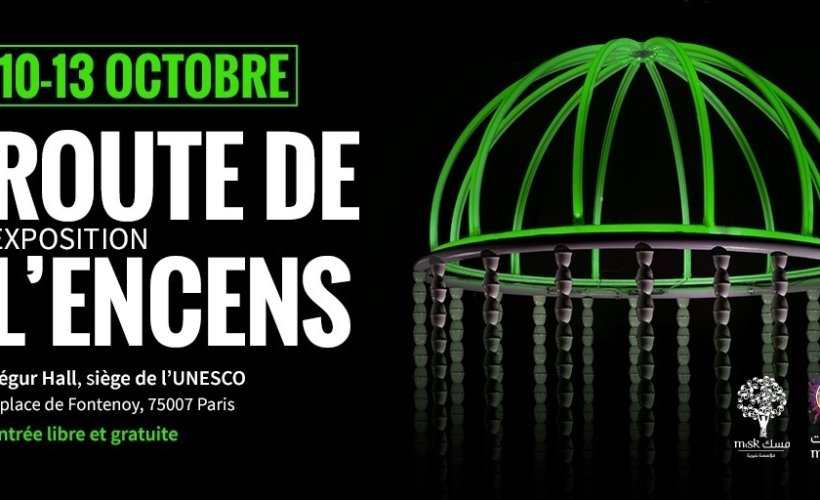 Rendez-vous d'art saoudien contemporain du 10 au 13 octobre à UNESCO Paris