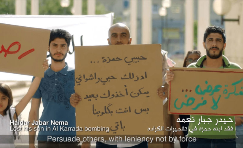 Une publicité par l'opérateur téléphonique koweïtien Zain contre le terrorisme diffusé pendant le ramadan de l'année 2017.