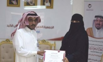 This Saudi nurse donated her liver to save a child © Twitter